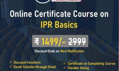 IPR Basics